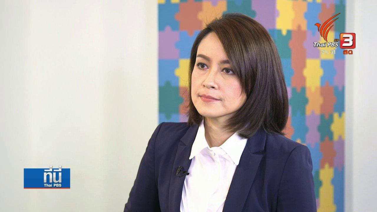 """ที่นี่ Thai PBS - ต่างชาติขอเรียนรู้ """"หลักประกันสุขภาพไทย"""""""