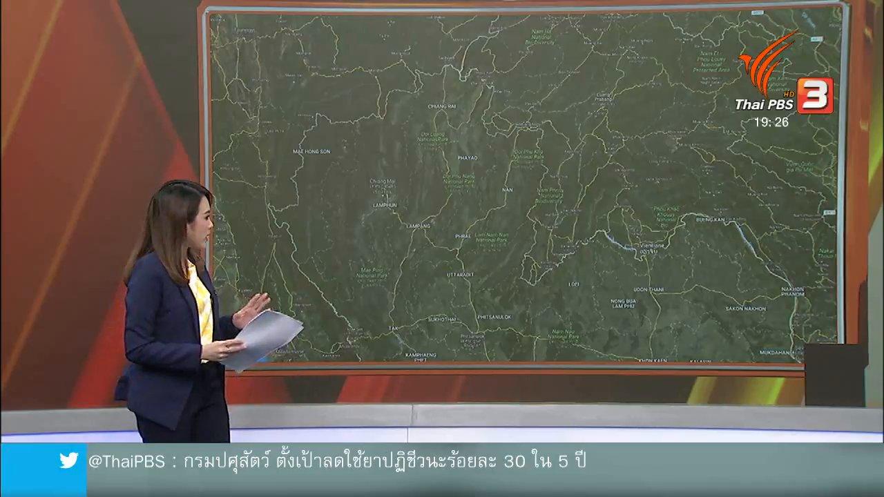 พลิกปมข่าว - พลิกปมข่าว : บวชหมูป่า พื้นที่ศักดิ์สิทธิ์
