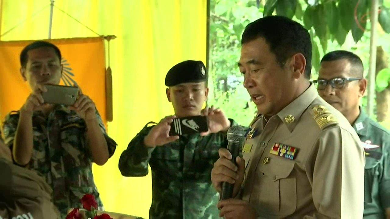 วันใหม่  ไทยพีบีเอส - มอบถุงยังชีพพระราชทานให้ผู้ประสบภัย จ.กาญจนบุรี