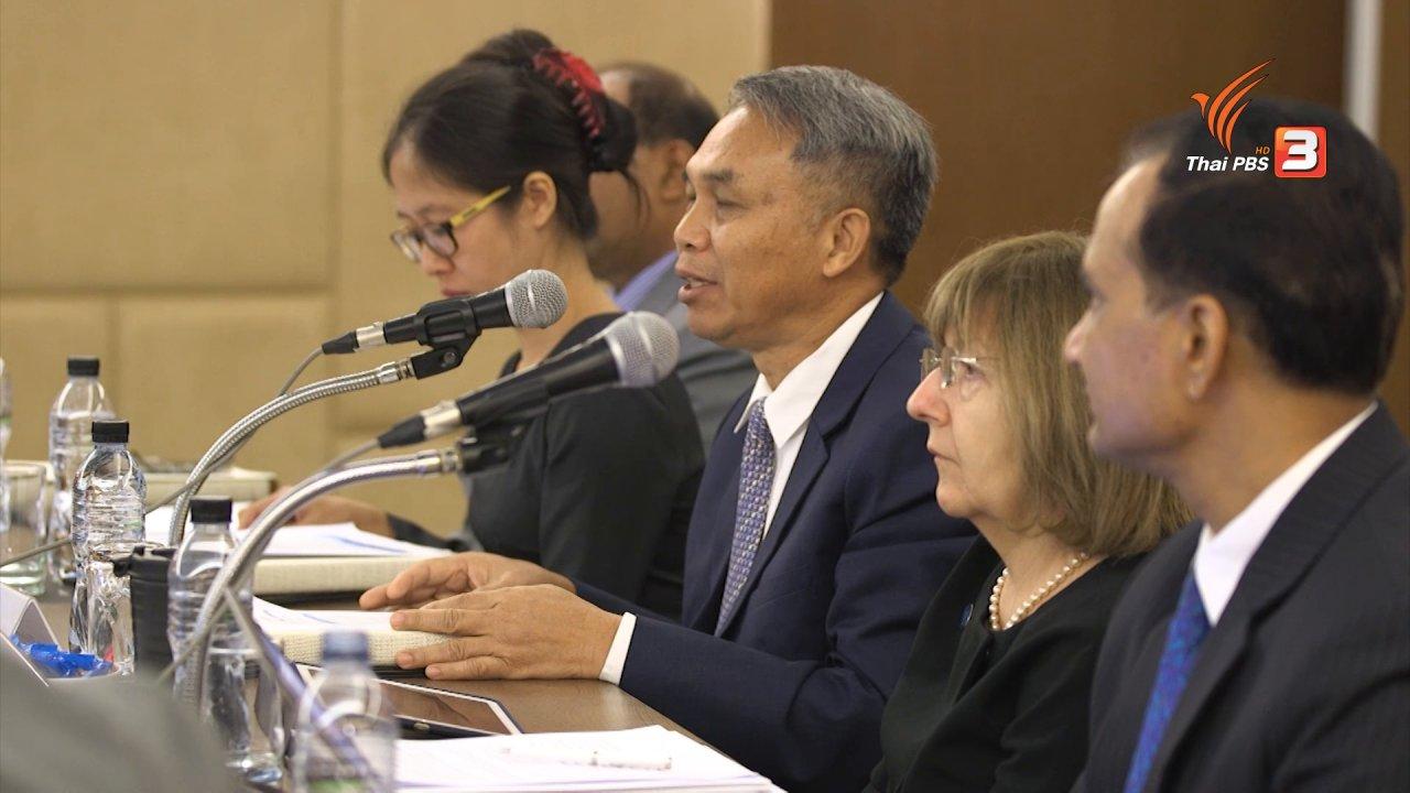 ข่าวเจาะย่อโลก - เศรษฐกิจดิจิทัล อาวุธผลักดัน สู่ไทยแลนด์ 4.0