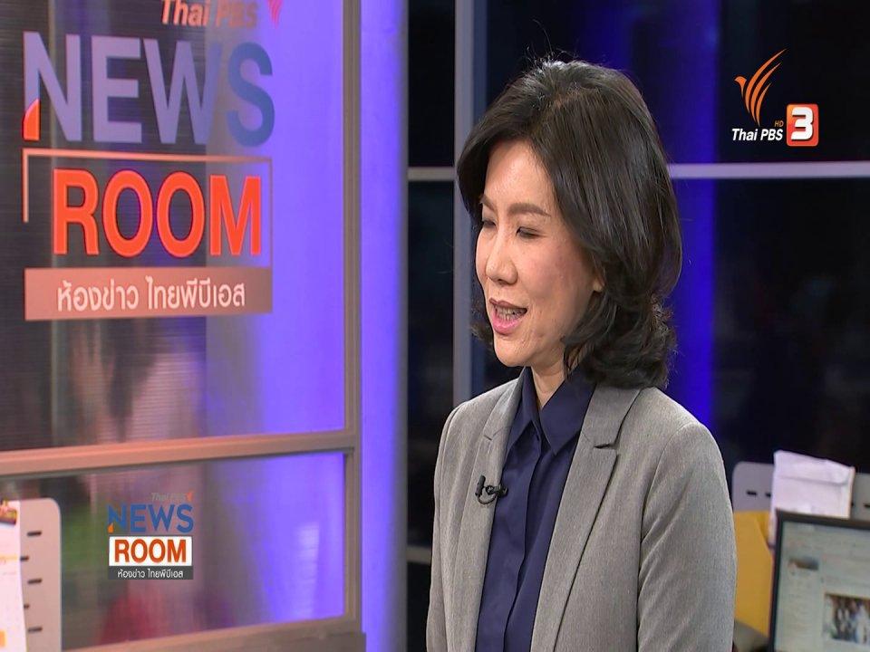 ห้องข่าว ไทยพีบีเอส NEWSROOM - รวมตัวฮีโร่ถ้้ำหลวง
