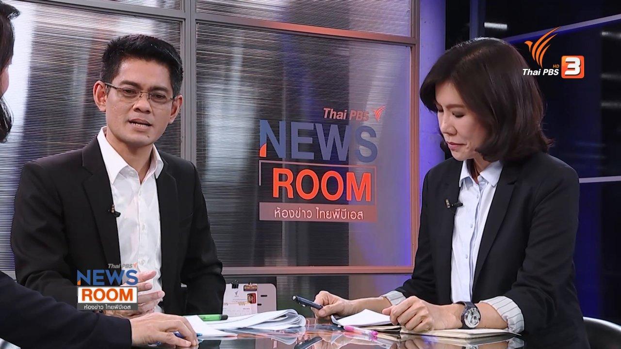 """ห้องข่าว ไทยพีบีเอส NEWSROOM - อนาคตมาเลเซีย หลัง """"มหาธีร์"""" Come Back"""