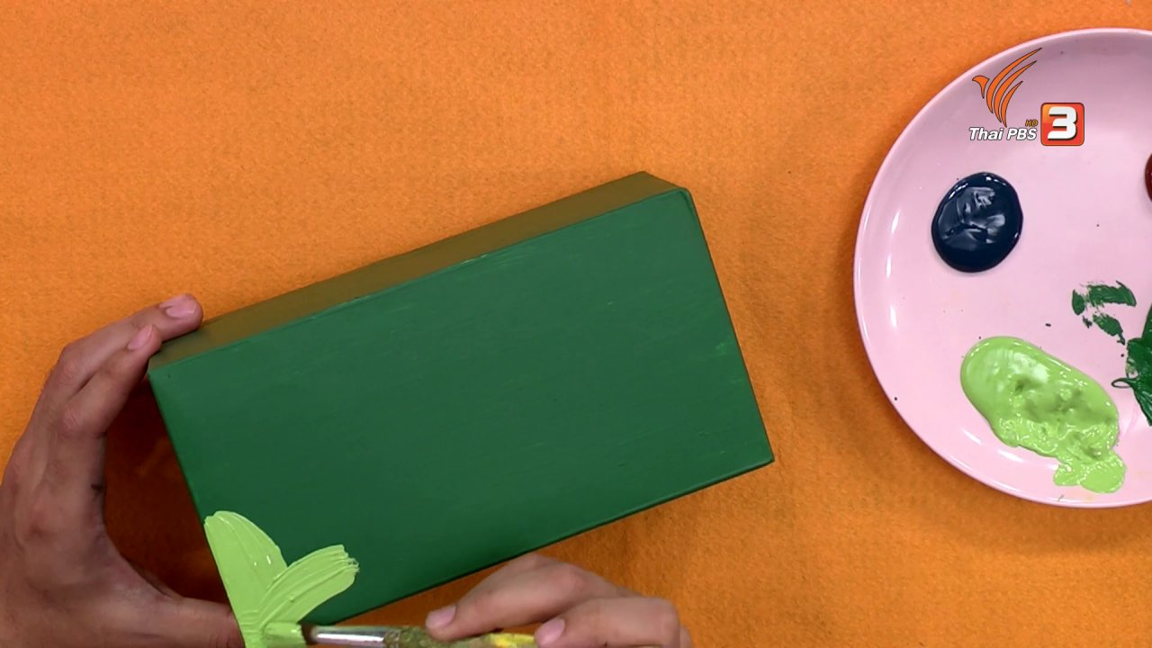 สอนศิลป์ - ไอเดียสอนศิลป์ : รถถังกล่องกระดาษ