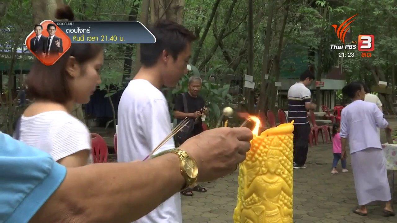 """ที่นี่ Thai PBS - """"พระพยอม"""" เตือน แยะแยะคำสอนกับตัวบุคคล"""