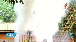 วันใหม่  ไทยพีบีเอส อุบัติเหตุกลางงานบั้งไฟผีตาโขน จ.เลย