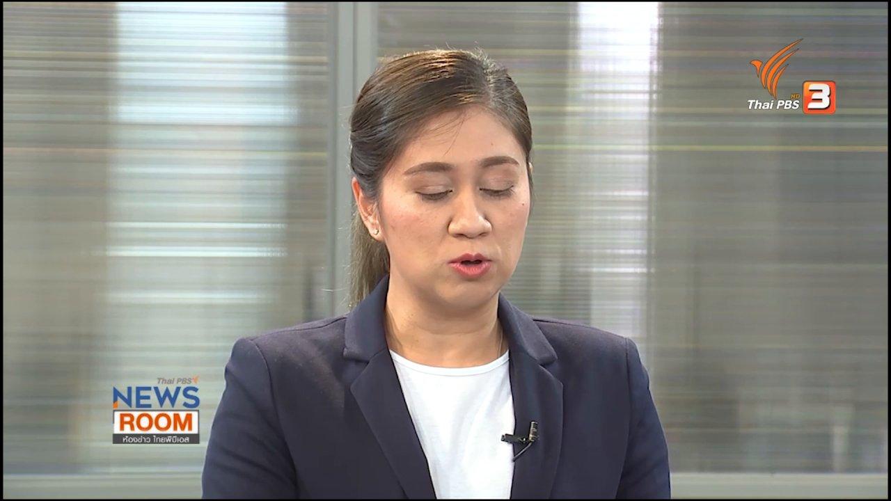 ห้องข่าว ไทยพีบีเอส NEWSROOM - ทิศทางการเมืองยุคสังคมออนไลน์ ก่อนเลือกตั้ง 62