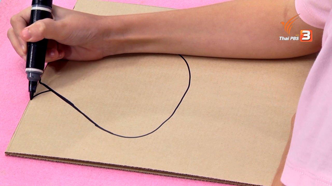 สอนศิลป์ - ไอเดียสอนศิลป์ : แมวน้อยส่งจดหมาย