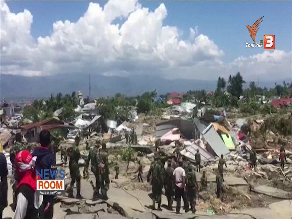 ห้องข่าว ไทยพีบีเอส NEWSROOM - ปัญหาระบบเตือนภัยสึนามิอินโดนีเซีย ถอดบทเรียนถึงไทย