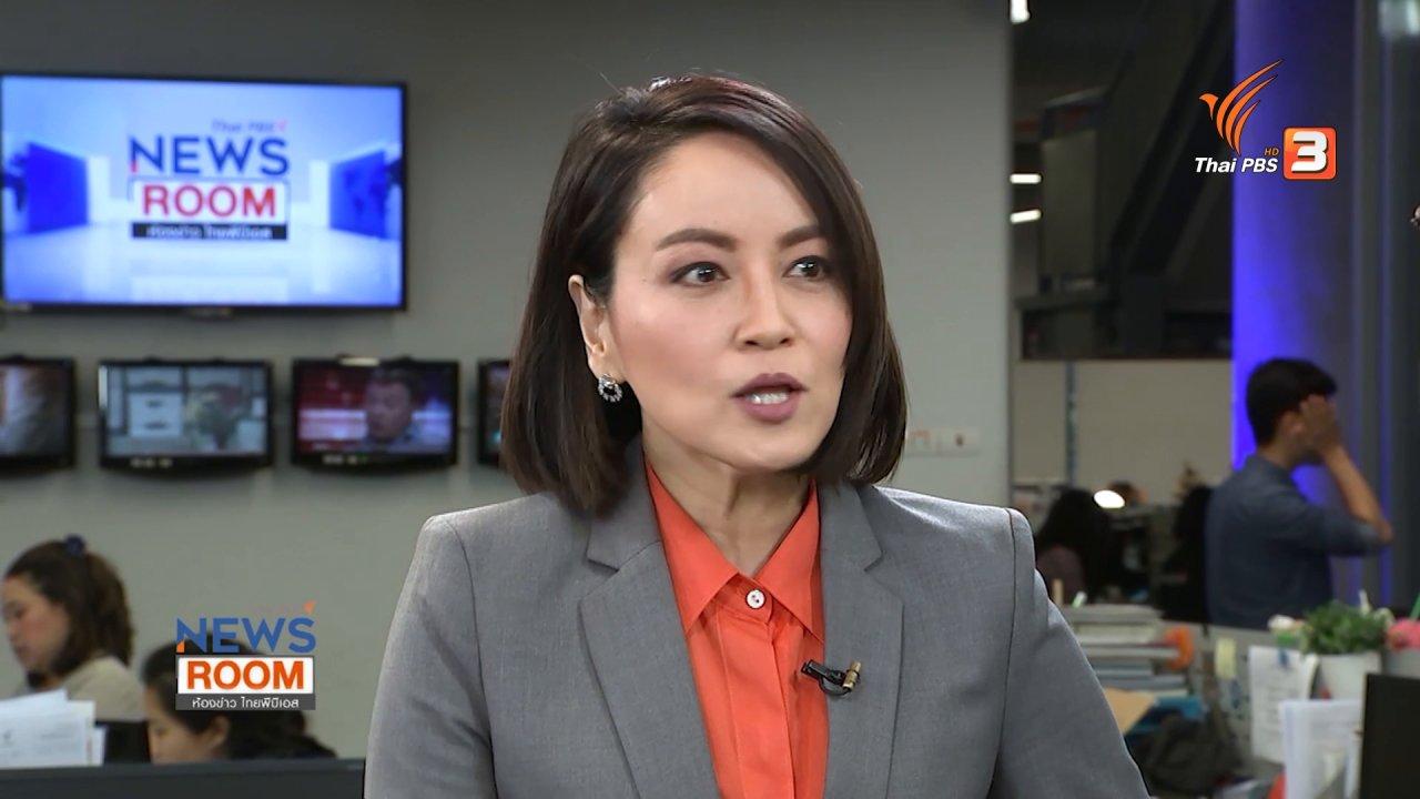 ห้องข่าว ไทยพีบีเอส NEWSROOM - การเมืองรุมเร้าโดนัลด์ ทรัมป์