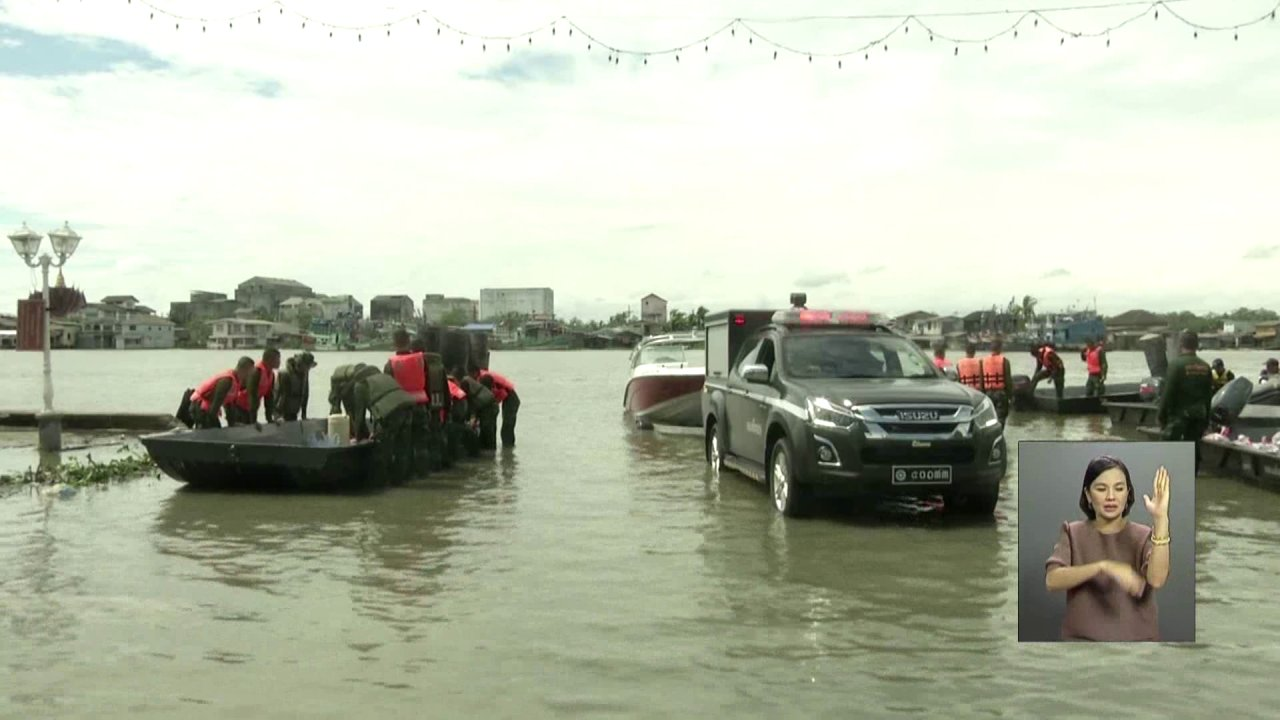 จับตาสถานการณ์ - พระราชทานความช่วยเหลือผู้ประสบภัยพายุปาบึก