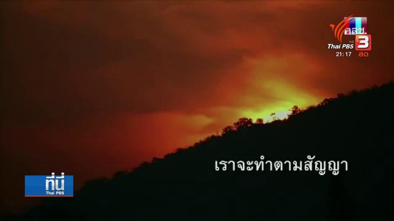 """ที่นี่ Thai PBS - ผลงานแต่งเพลงของ """"นายกฯ ประยุทธ์"""""""