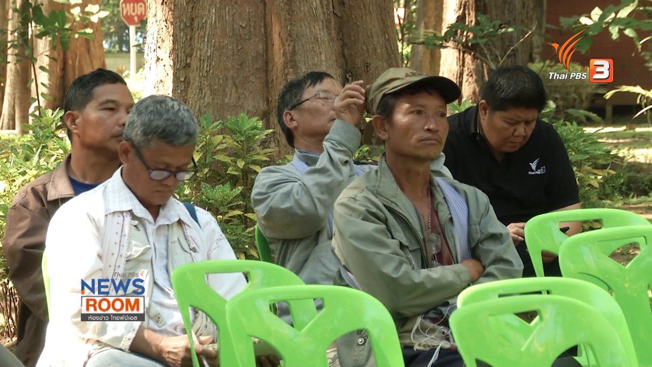 ห้องข่าว ไทยพีบีเอส NEWSROOM - เปิดพื้นที่ฟังเสียงประชาชนไปไกลกว่าการเลือกตั้ง