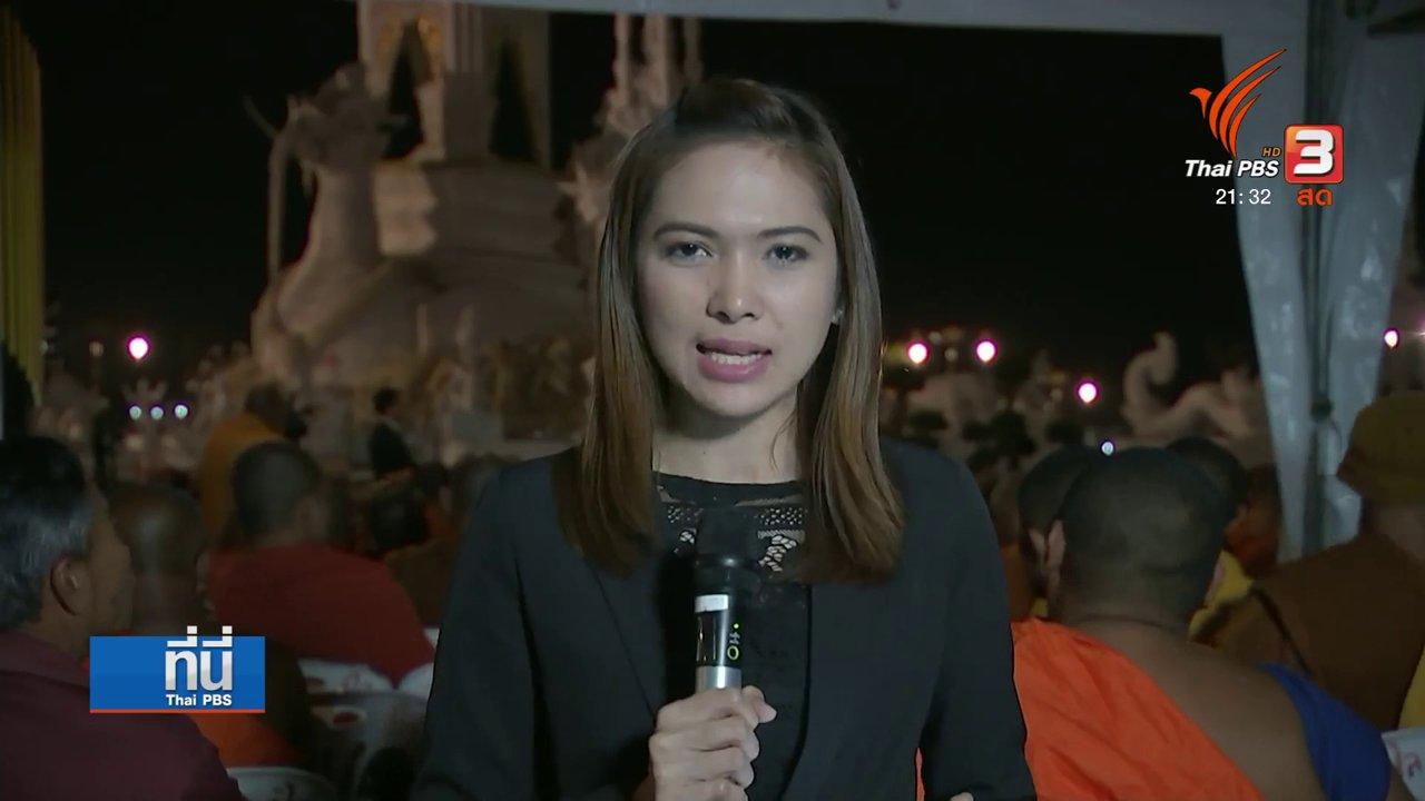 """ที่นี่ Thai PBS - เตรียมถวายเพลิงจริงสรีรสังขาร """"หลวงพ่อคูณ"""""""