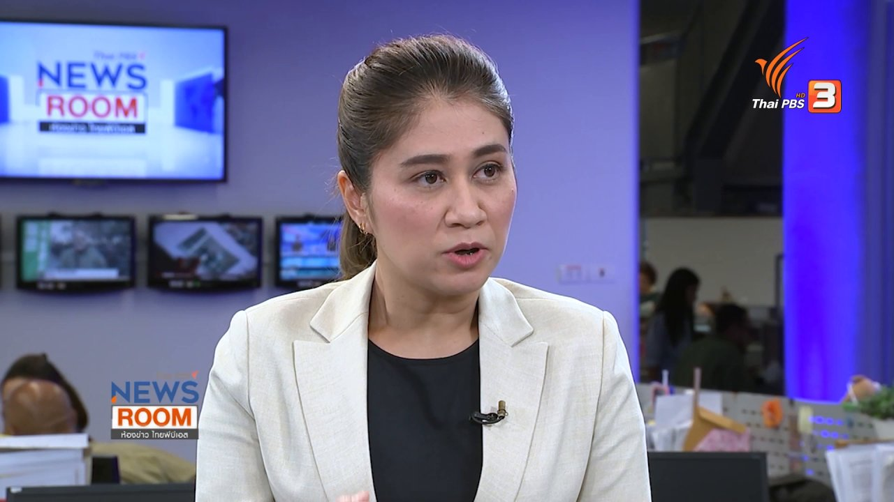 ห้องข่าว ไทยพีบีเอส NEWSROOM - อนาคต พล.อ.ประยุทธ์ บนเส้นทางพลังประชารัฐ