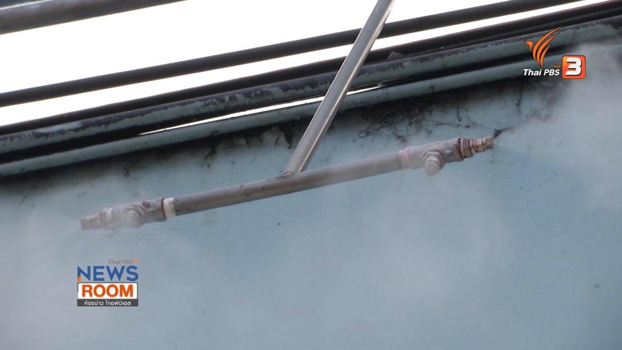 ห้องข่าว ไทยพีบีเอส NEWSROOM - ระดมความคิดหามาตรการแก้ฝุ่น PM 2.5