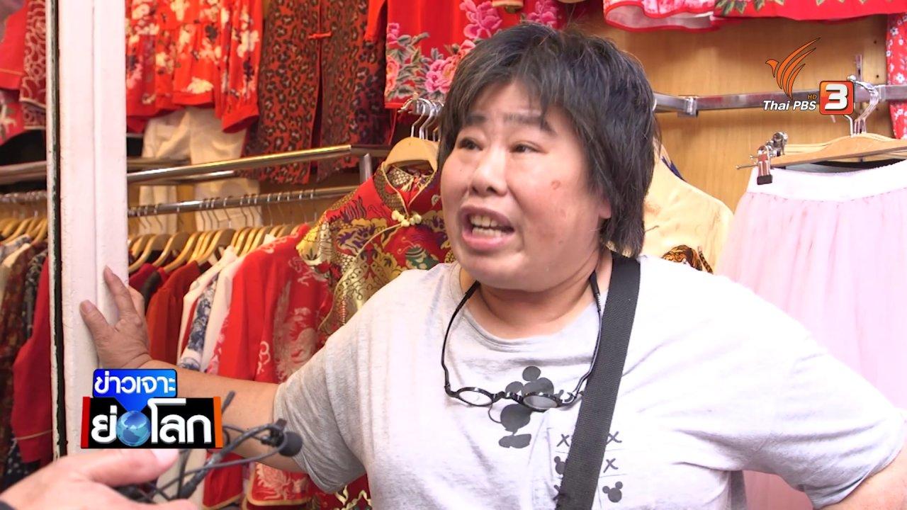 ข่าวเจาะย่อโลก - Thai PBS World คุยกับ อภิสิทธิ์ เวชชาชีวะ โอกาสชิงตำแหน่งนายกฯ ครั้งสุดท้าย
