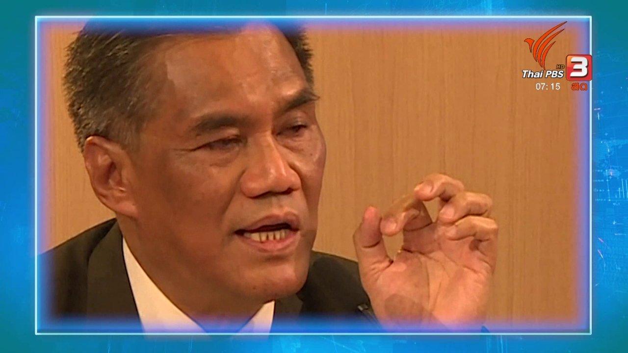 วันใหม่  ไทยพีบีเอส - ตั้งวงคุยกับสุทธิชัย : จับตาเลือกตั้งปี 2562