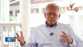 """ที่นี่ Thai PBS """"สุเทพ"""" ประกาศสนับสนุน """"บิ๊กตู่"""" เป็นนายกฯ"""