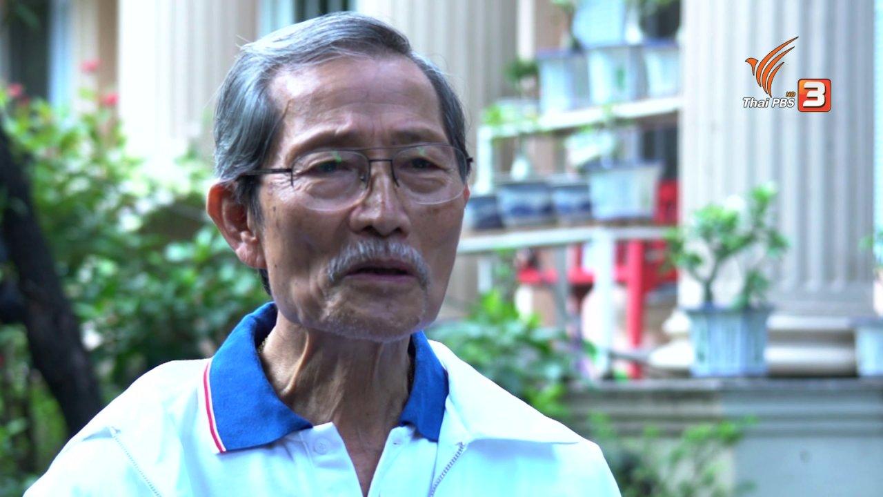 วันใหม่  ไทยพีบีเอส - ตั้งวงคุยกับสุทธิชัย : อดีต กกต. วิเคราะห์เลือกตั้ง 62
