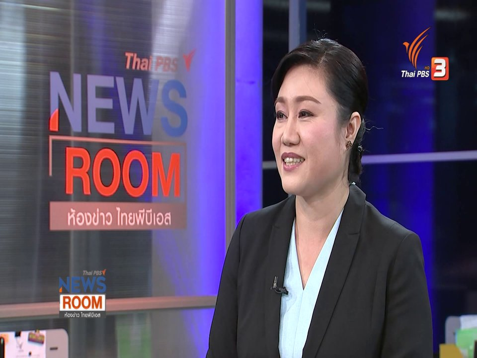 ห้องข่าว ไทยพีบีเอส NEWSROOM - แกะรอยฆาตกรรมผู้สื่อข่าวซาอุฯ