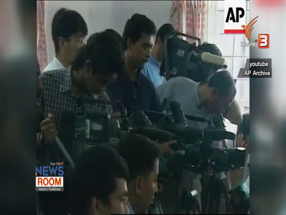 """ห้องข่าว ไทยพีบีเอส NEWSROOM - """"มหาเธร์"""" เยือนไทย สานต่อพูดคุยสันติสุขชายแดนใต้"""