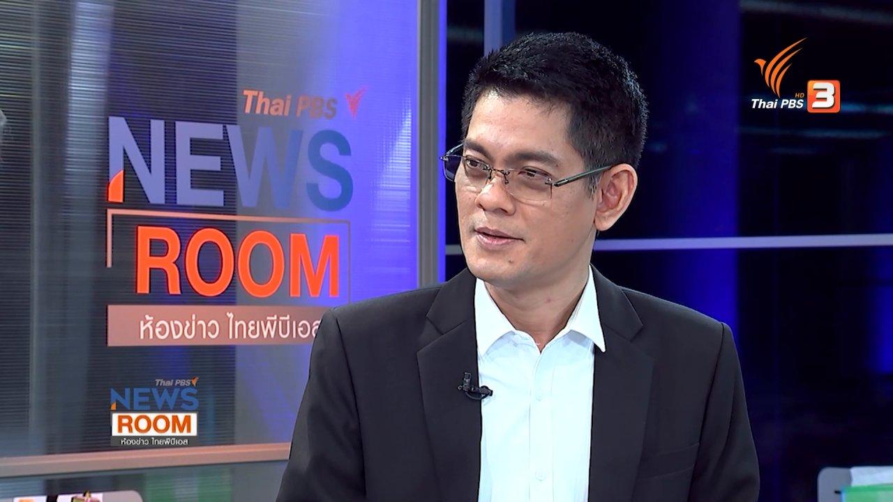 """ห้องข่าว ไทยพีบีเอส NEWSROOM - """"มหาธีร์"""" ช่วยไทยดับไฟใต้"""