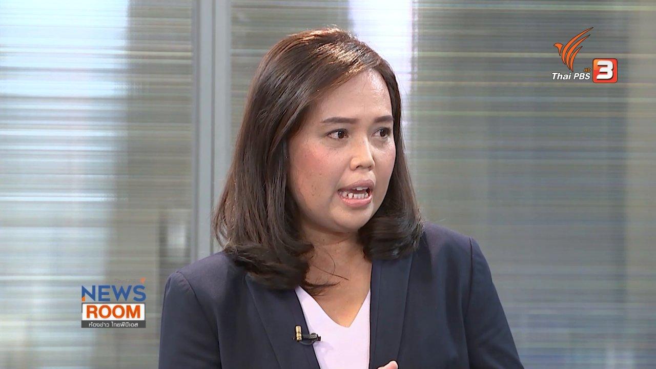 ห้องข่าว ไทยพีบีเอส NEWSROOM - คุมเข้มนำเข้ามะพร้าวแก้ปัญหาราคาตก