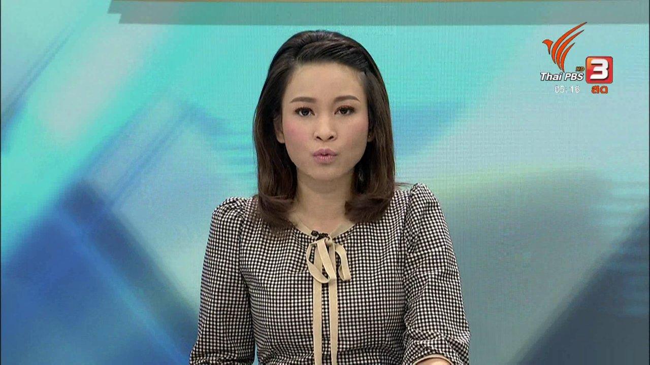 วันใหม่  ไทยพีบีเอส - ระเบิดทหารเสียชีวิตขณะซ้อมยุทธวิธี จ.ราชบุรี
