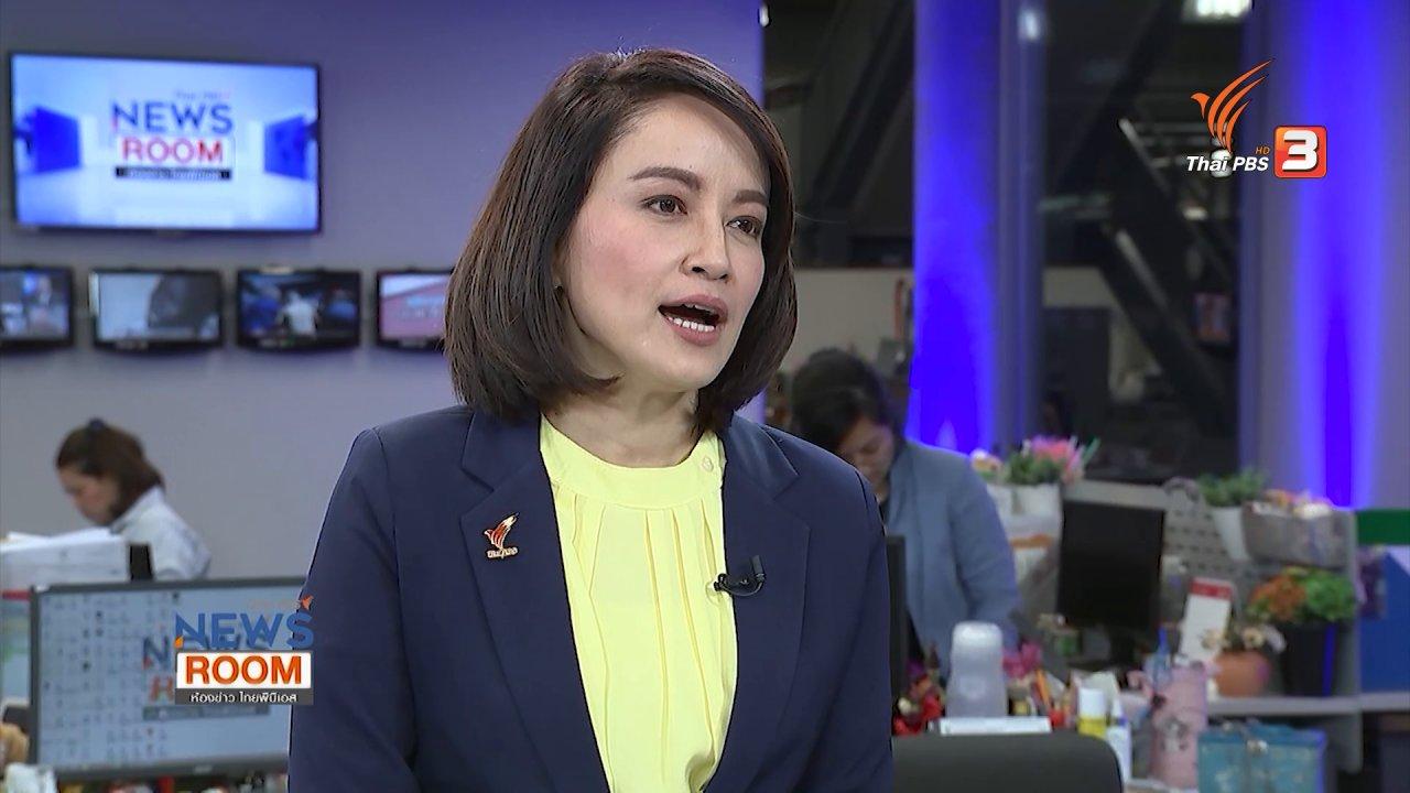 ห้องข่าว ไทยพีบีเอส NEWSROOM - โรฮิงญา ปัญหาใหญ่ภูมิภาคอาเซียน