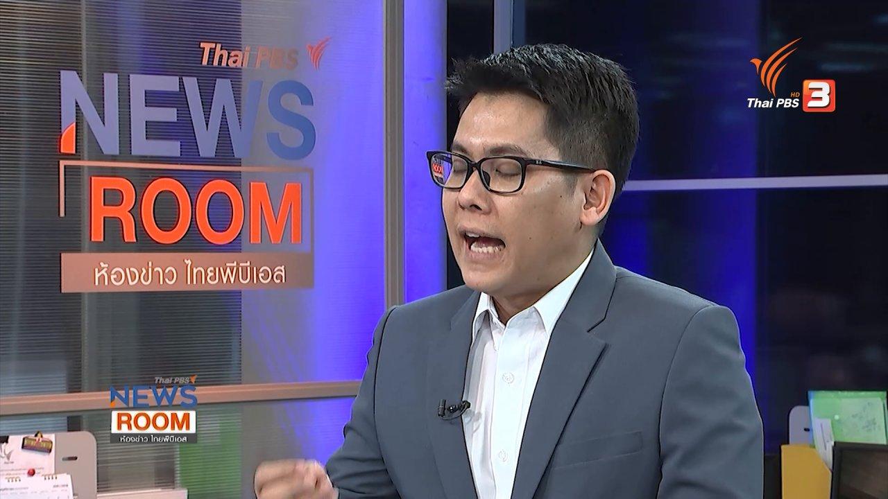 ห้องข่าว ไทยพีบีเอส NEWSROOM - ปรากฎทรายเหลว ยทเรียนภัยพิบัติอินโดนีเซีย
