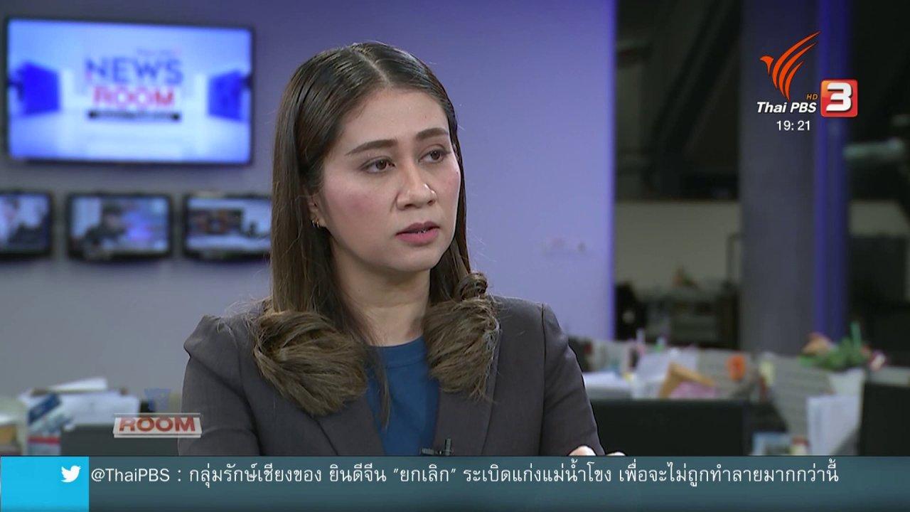 ห้องข่าว ไทยพีบีเอส NEWSROOM - ถอดสมการการเมืองหลังยุบไทยรักษาชาติ