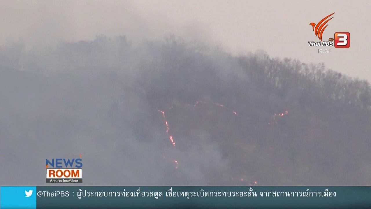 ห้องข่าว ไทยพีบีเอส NEWSROOM - เผากลางแจ้ง ไฟป่า ต้นเหตุฝุ่น pm 2.5 ภาคเหนือ