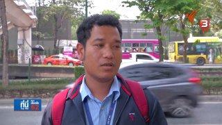 """ที่นี่ Thai PBS รู้ก่อนเลือก """"บัตร 1 ใบ เลือกคนที่รัก หรือพรรคที่ใช่"""""""