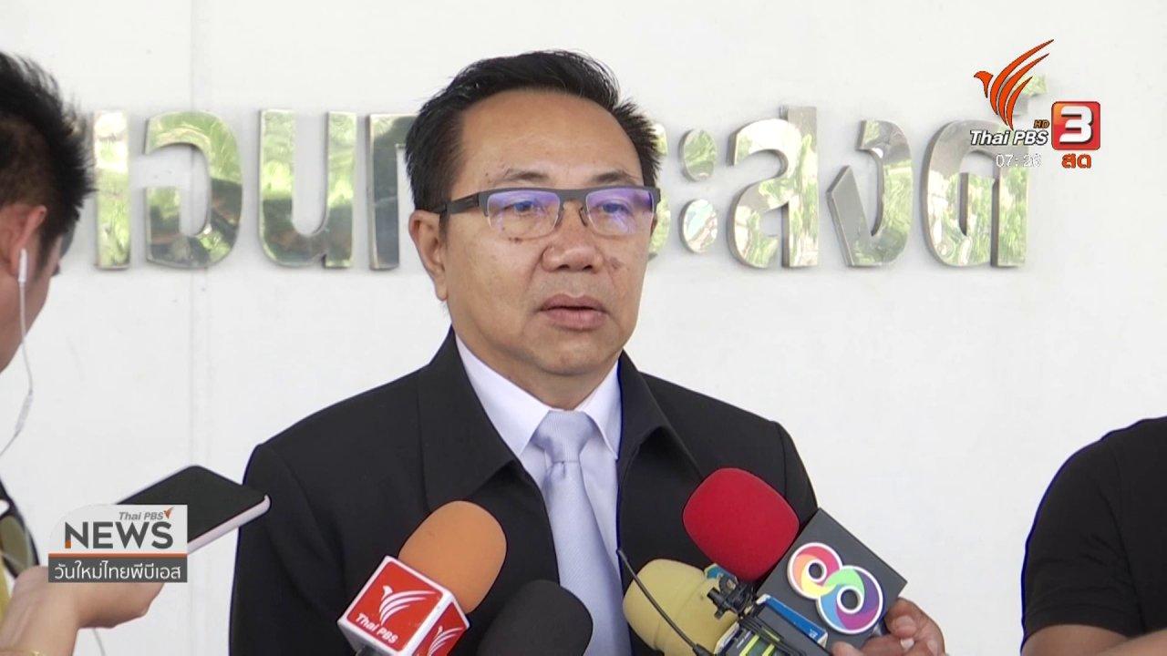 วันใหม่  ไทยพีบีเอส - ลงทุนทำกิน : กรมการค้าภายในคุมนำเข้ากระเทียม