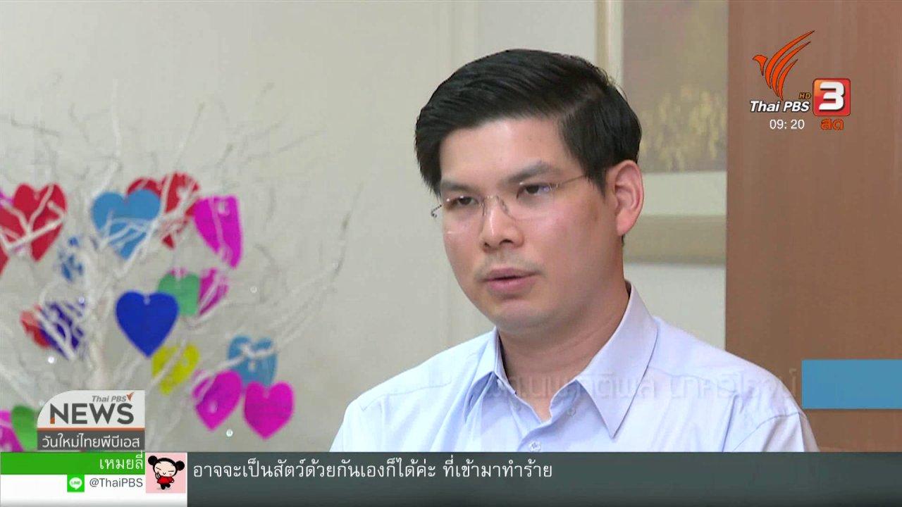 """วันใหม่  ไทยพีบีเอส - ประเด็นทางสังคม : สังคมไทย พร้อมแค่ไหนกับการ """"การุณยฆาต"""""""