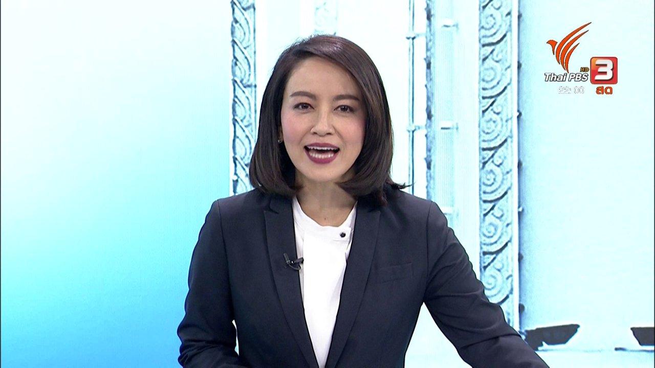 """ที่นี่ Thai PBS - แรงศรัทธา """"ชิดชอบ"""" ส่งภูมิใจไทยชนะยกจังหวัด"""