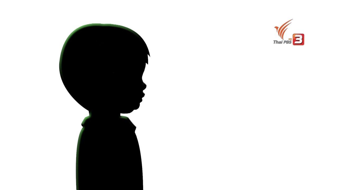 TataTitiToto ไดโนจอมป่วน - เกร็ดน่ารู้กับตาต้าตีตี้โตโต้ : เด็กหงุดหงิดง่ายไม่อดทนเกิดจากอะไร
