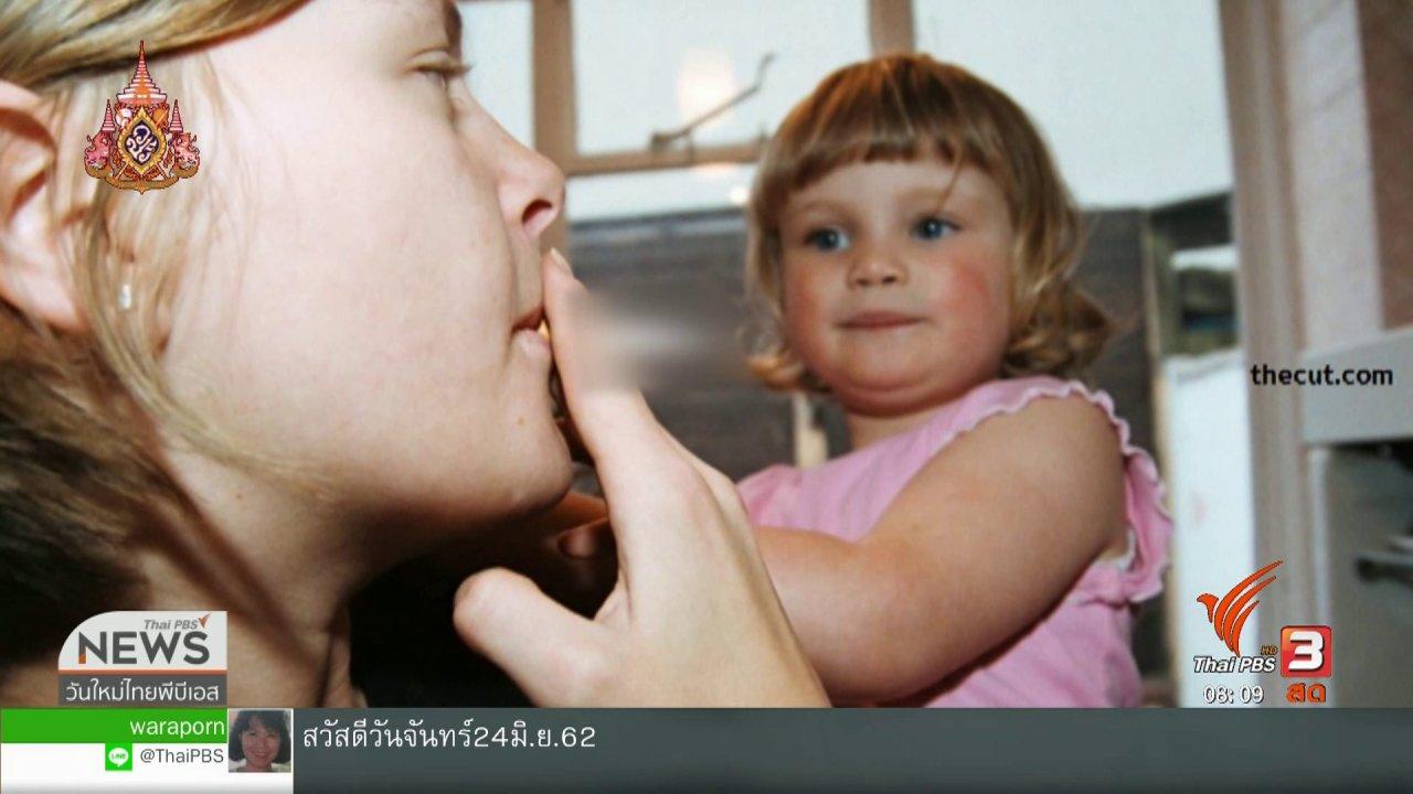 วันใหม่  ไทยพีบีเอส - จับตาข่าวเด่น : สูบบุหรี่ในบ้านมีความผิดตามกฎหมาย บังคับใช้ 20 ส.ค. 62