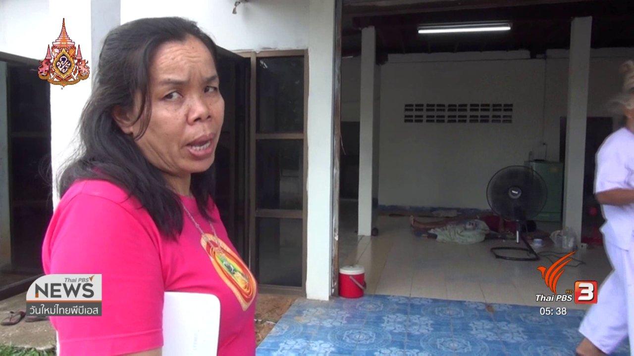 วันใหม่  ไทยพีบีเอส - น้อยใจแม่ไม่ยอมให้เงิน 2 ล้านลงทุนเล่นเกมออนไลน์ กินยาฆ่าตัวตาย