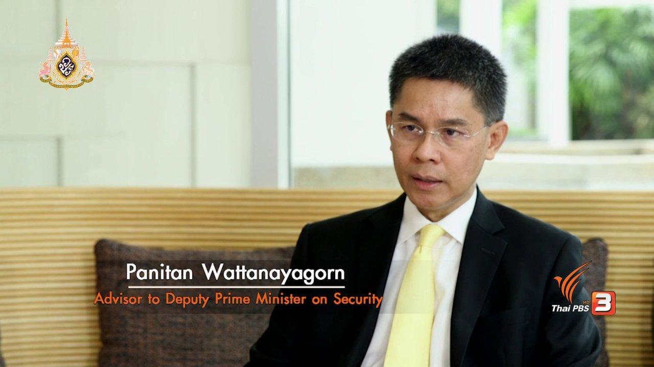 ข่าวเจาะย่อโลก - Thai PBS World คุยกับที่ปรึกษารองนายกรัฐมนตรี ความสำคัญของยุทธศาสตร์ อินโด-แปซิฟิก