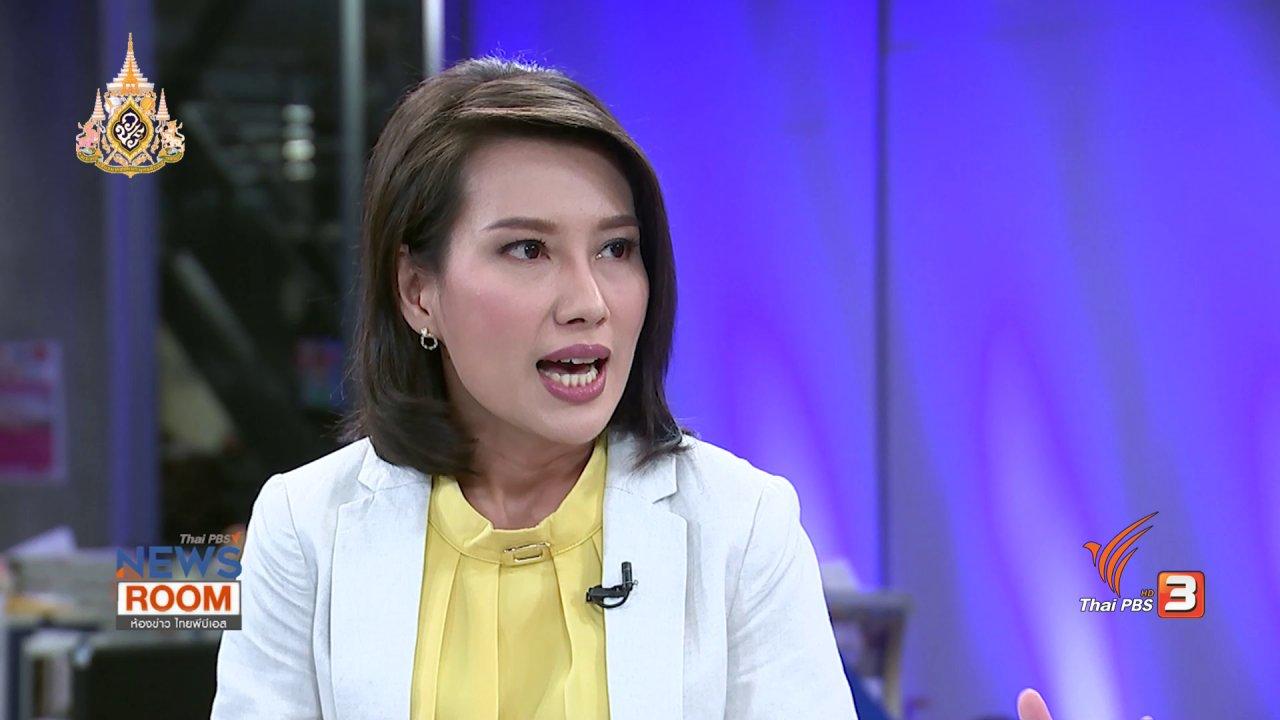 ห้องข่าว ไทยพีบีเอส NEWSROOM - ผักผลไม้จีนบุก เกษตรกรไทยไร้ทางสู้