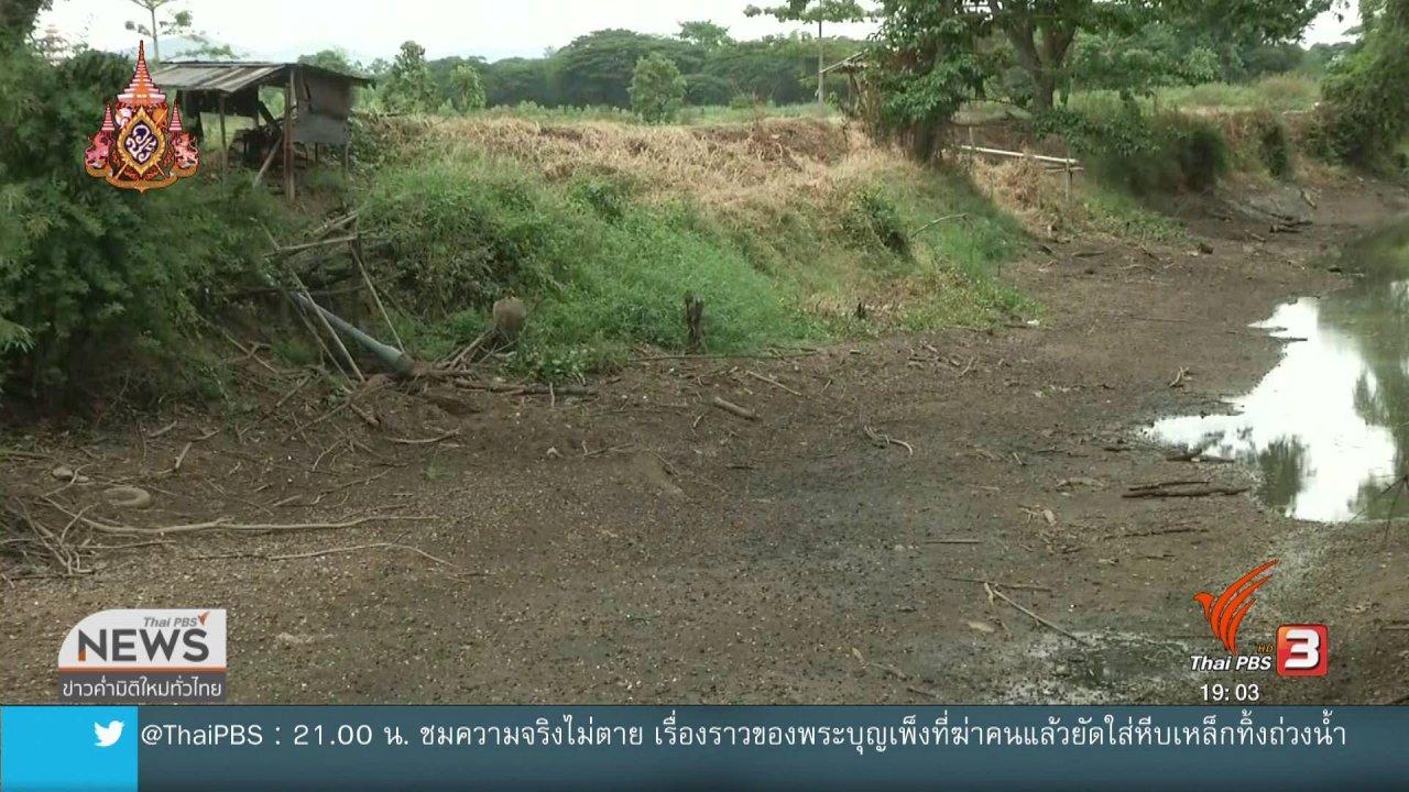 ข่าวค่ำ มิติใหม่ทั่วไทย - นายกฯ เชื่อสิ้นเดือนนี้สถานการณ์ภัยแล้งจะดีขึ้น