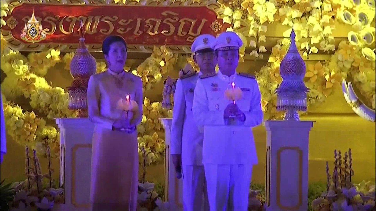 วันใหม่  ไทยพีบีเอส - นายกฯ จุดเทียนชัยถวายพระพรชัยมงคล