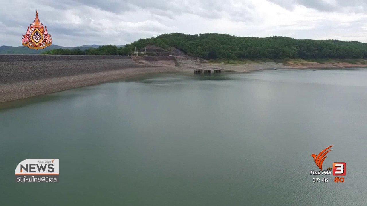 วันใหม่  ไทยพีบีเอส - C-site Report : ภาคเหนือฝนทิ้งช่วง