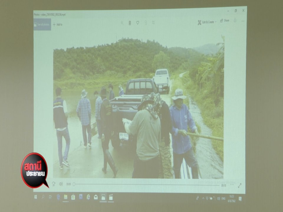 สถานีประชาชน - ชาวนาร้อง ทส. แก้ปัญหาแย่งน้ำในเขตอุทยานฯ อ.แม่อาย จ.เชียงใหม่
