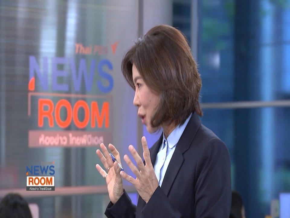 ห้องข่าว ไทยพีบีเอส NEWSROOM - เดินหน้ากลไกรัฐสภาแก้ปัญหาการเมือง