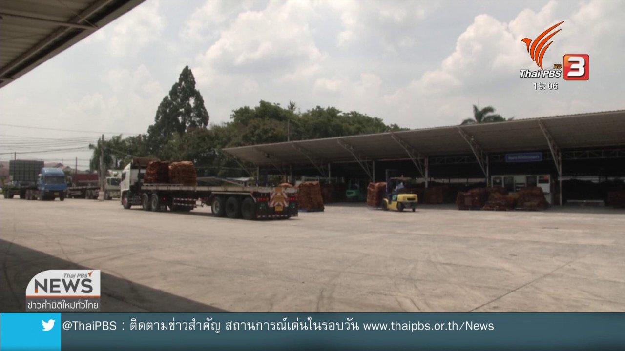 """ข่าวค่ำ มิติใหม่ทั่วไทย - """"เฉลิมชัย"""" มั่นใจราคายางพาราปีนี้ 60 บาท/กิโลกรัม"""