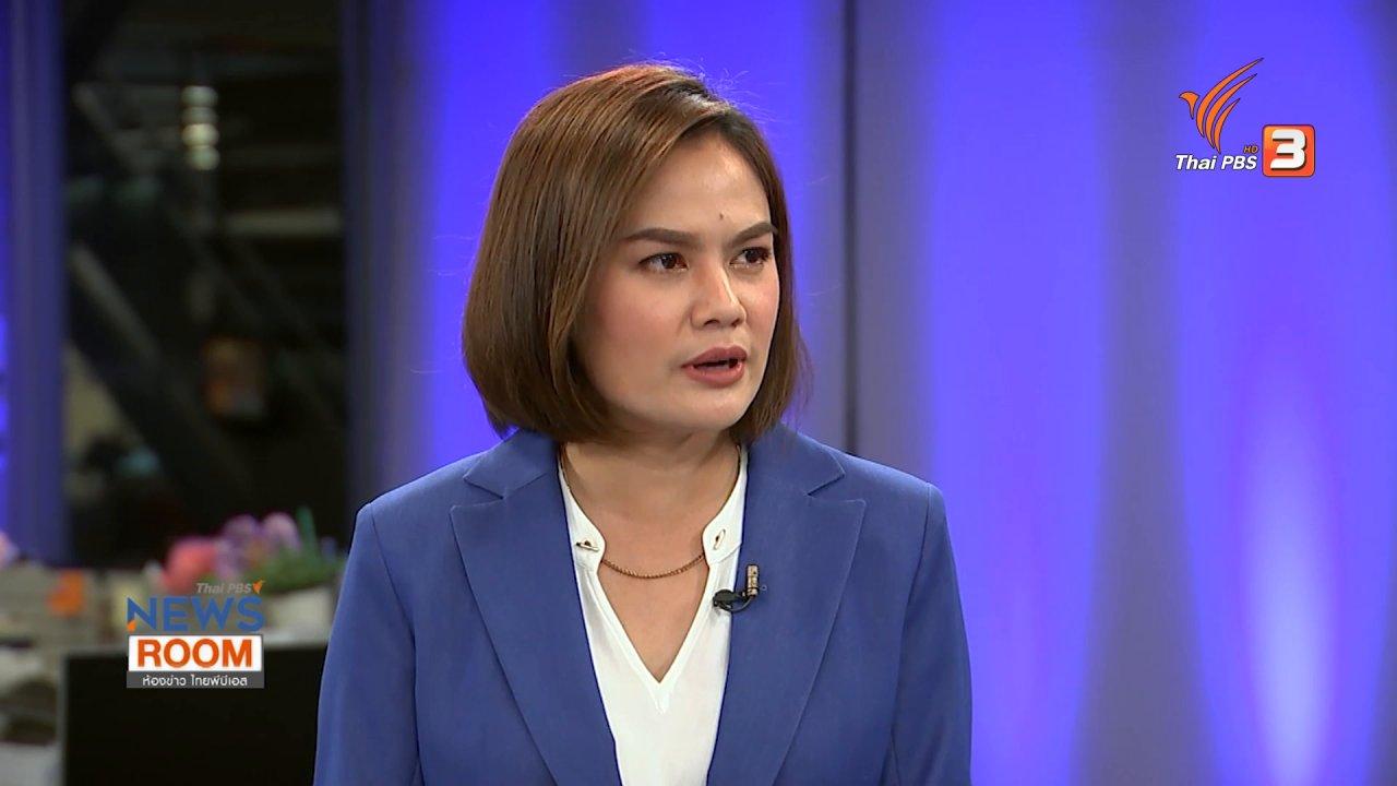 ห้องข่าว ไทยพีบีเอส NEWSROOM - คิดเชิงระบบ ลดความแออัดในโรงพยาบาล