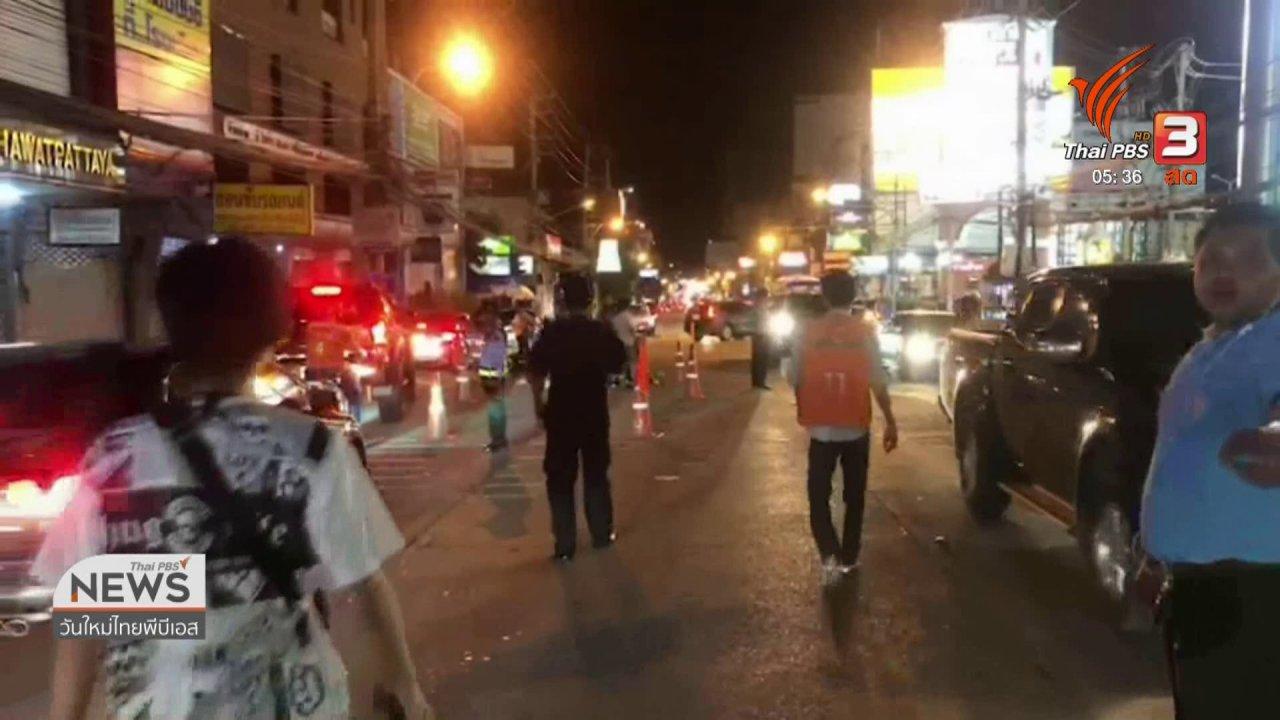 วันใหม่  ไทยพีบีเอส - ร้องผู้รับเหมาไม่ปิดหลุมถนน จยย.ตกได้รับบาดเจ็บ