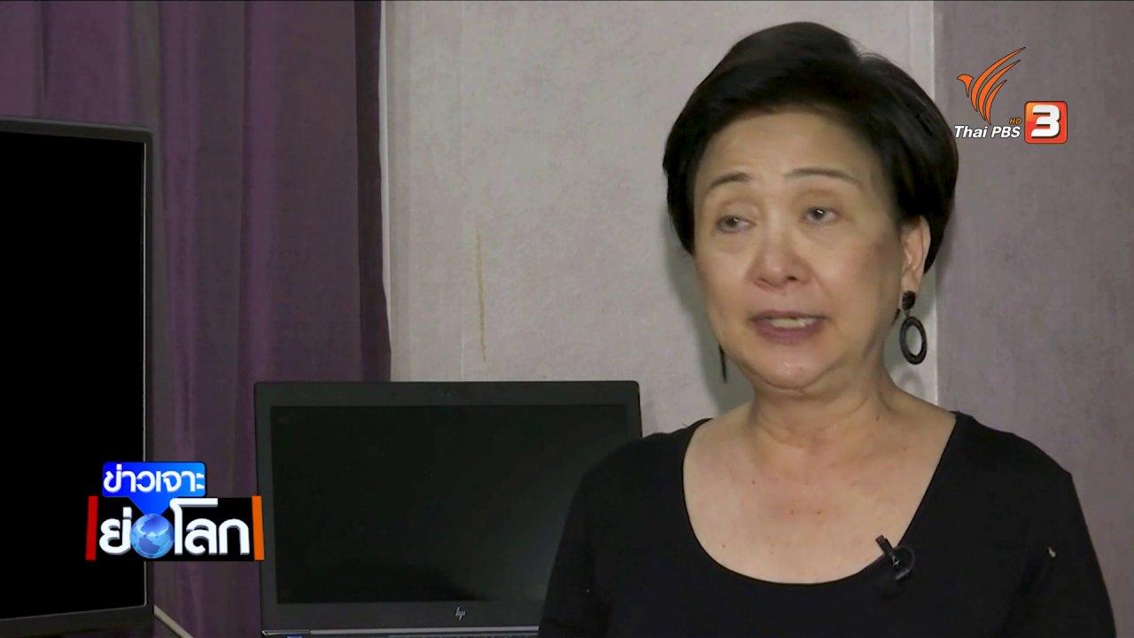 ข่าวเจาะย่อโลก - Thai PBS World คุยกับคนฮ่องกงถึงเหตุผลในการประท้วง
